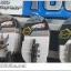 ปะแจถอดเฟือง อเนกประสงค์ SuperB 3 in 1 gear system tool TB-3327 thumbnail 3
