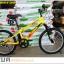 จักรยานเสือภูเขาเด็ก TRINX เกียร์ 6 สปีด โช้คหน้า เฟรมเหล็ก ล้อ 20 นิ้ว M012V dragon thumbnail 8