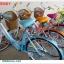 จักรยานทรงแม่บ้านญี่ปุ่นวินเทจ WCI รุ่น WENDY วงล้อ 24 นิ้ว thumbnail 8