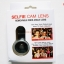 เลนส์เซลฟี่ (Selfie Cam Lens) thumbnail 6