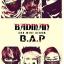 [OFFICIAL] B.A.P BADMAN + กระบอกโปสเตอร์ พร้อมส่ง thumbnail 1