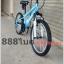 จักรยานเสือภูเขาเด็ก TRINX เกียร์ 6 สปีด โช้คหน้า เฟรมเหล็ก ล้อ 20 นิ้ว M012V dragon thumbnail 14