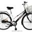 """จักรยานแม่บ้าน City bike """" Winn"""" รุ่น Discovery พร้อมตะกร้าหน้าแสตนเลส ยาง 27x13/8 thumbnail 2"""
