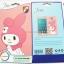 ฟิล์มกันรอย ลายการ์ตูน Samsung Galaxy S Duos S7562 thumbnail 7