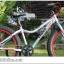 จักรยานล้อโต TRINX M516D เฟรมอลู 7 สปีด ล้อ 26x4.0 นิ้ว thumbnail 7