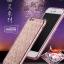 เคสขอบเพชรลายตาราง ซัมซุง เจ 7(ขอใช้รูปภาพไอโฟน 6 แทน) thumbnail 3
