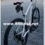 จักรยานเสือภูเขา TIGER รุ่น POWER ล้อ 27.5 ,27 สปีด thumbnail 20