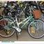 """จักรยานแม่บ้าน City bike """" Winn"""" รุ่น Discovery พร้อมตะกร้าหน้าแสตนเลส ยาง 27x13/8 thumbnail 17"""