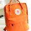 กระเป๋าแฟชั่น กระเป๋า red king kong สีส้ม thumbnail 1