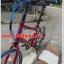 จักรยาน MINI TRINX ล้อ 20 นิ้ว เกียร์ 16 สปีด เฟรมอลูมิเนียม Z4 thumbnail 31