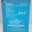 แบต Zopo รุ่น ZP980-ของแท้100% thumbnail 1