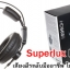 หูฟัง Superlux HD668B Fullsize Studio Monitor Headphone thumbnail 6