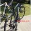"""จักรยานทัวร์ริ่ง Hybrid """"BMBIKE"""" รุ่น BR14 เฟรมอลู 24 สปีด ใหม่ล่าสุด 2016 thumbnail 21"""