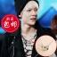 สร้อยคอ EXO SEHUN thumbnail 1