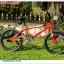 จักรยาน BMX COYOTE รุ่น X-Wing thumbnail 1