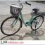 """จักรยานซิตี้ไบค์ FINN """" SMART USA"""" ล้อ 26 นิ้ว 7 สปีด ชิมาโน่เฟรมเหล็ก พร้อมตะกร้า thumbnail 13"""