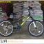 จักรยานเสือภูเขาเด็ก TRINX เกียร์ 6 สปีด โช้คหน้า เฟรมเหล็ก ล้อ 20 นิ้ว M012V dragon thumbnail 22