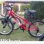 จักรยานเสือภูเขาเด็ก TRINX เกียร์ 6 สปีด โช้คหน้า เฟรมเหล็ก ล้อ 20 นิ้ว M012V dragon thumbnail 25