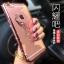 เคสนิ่มหลังใสขอบเพชร ไอโฟน 6/6s 4.7 นิ้ว thumbnail 25