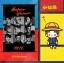 โปสเตอร์แขวนผนัง SJ SUPER JUNIOR thumbnail 1