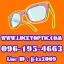 ร้านLuckyOptic ลัคกี้ออพติค จำหน่ายแว่นตา เลนส์สายตา ทุกแบบพร้อมประกอบฟรี ส่งลงทะเบียนฟรีทุกรายการ