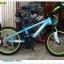จักรยานเสือภูเขาเด็ก TRINX ,M012D 18สปีด เฟรมอเหล็ก ดิสหน้า+หลัง 2015 thumbnail 2