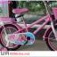 จักรยานเด็ก Tiger รุ่น AURA (ออร่า) ล้อ 12 นิ้ว thumbnail 5