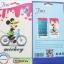 ฟิล์มกันรอยลายการ์ตูน หน้า-หลัง Samsung A7 (2016) thumbnail 9