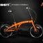 """จักรยานพับได้ Tiger 20"""" Disc- Brake 7 สปีด ดิสเบรค เฟรมเหล็ก,Kung Fu Panda3 thumbnail 1"""