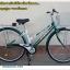 """จักรยานแม่บ้าน City bike """" Winn"""" รุ่น Discovery พร้อมตะกร้าหน้าแสตนเลส ยาง 27x13/8 thumbnail 5"""