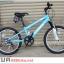 จักรยานเสือภูเขาเด็ก TRINX เกียร์ 6 สปีด โช้คหน้า เฟรมเหล็ก ล้อ 20 นิ้ว M012V dragon thumbnail 12