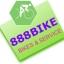 ร้านwww.888bike.net