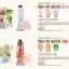 ์Nature Republic Hand Cream :PEACH thumbnail 4