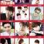 หมอน Lee Jong Suk (เลือกลาย) thumbnail 2