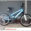 จักรยานเสือภูเขาเด็ก TRINX เกียร์ 6 สปีด โช้คหน้า เฟรมเหล็ก ล้อ 20 นิ้ว M012V dragon thumbnail 10