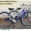 """จักรยานแม่บ้าน City bike """" Winn"""" รุ่น Discovery พร้อมตะกร้าหน้าแสตนเลส ยาง 27x13/8 thumbnail 10"""