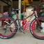 จักรยานล้อโต TRINX M516D เฟรมอลู 7 สปีด ล้อ 26x4.0 นิ้ว thumbnail 1