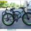 """จักรยานล้อโต TRINX FAT-BIKE """"M516DC"""" 26"""" 27สปีด ดิสน้ำมัน เฟรมอลู ดุมNovatec Bearing 2016 thumbnail 1"""