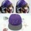 หมวกแฟชั่นเกาหลี Luhan สีม่วง(PYM120) thumbnail 1