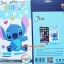 ฟิล์มกันรอยลายการ์ตูน Iphone 6 Plus (5.5 นิ้ว) thumbnail 11