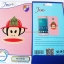 ฟิล์มกันรอยลายการ์ตูน หน้า-หลัง Samsung Galaxy E7/E700 thumbnail 10