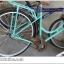 จักรยานแม่บ้าน สไตล์วินเทจ Winn DESIRE วงล้อ 26 นิ้ว พร้อมตะกร้า thumbnail 33