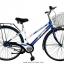 """จักรยานแม่บ้าน City bike """" Winn"""" รุ่น Discovery พร้อมตะกร้าหน้าแสตนเลส ยาง 27x13/8 thumbnail 4"""