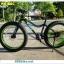 """จักรยานล้อโต TRINX FAT-BIKE """"M516DC"""" 26"""" 27สปีด ดิสน้ำมัน เฟรมอลู ดุมNovatec Bearing 2016 thumbnail 7"""
