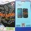 ฟิล์มกันรอยลายการ์ตูน Samsung Galaxy Win i8552 thumbnail 25