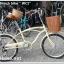 จักรยาน มินิครุยเซอร์ WCI BEACH BIKE วินเทจ 7 สปีด thumbnail 14
