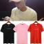 เสื้อยืด เสื้อแฟชั่นเกาหลี BTS Vapp thumbnail 1