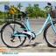 """จักรยานซิตี้ไบค์ FINN """" SMART USA"""" ล้อ 26 นิ้ว 7 สปีด ชิมาโน่เฟรมเหล็ก พร้อมตะกร้า thumbnail 2"""
