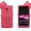 เคส Sony Xperia Acro S : แมวเหมียว thumbnail 7