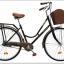 จักรยานแม่บ้าน สไตล์วินเทจ Winn DESIRE วงล้อ 26 นิ้ว พร้อมตะกร้า thumbnail 4